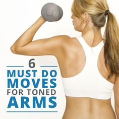 6 Must-Do Exercises for Toned Arms - The days are getting longer and the air outside is getting warmer. You know what that means… it's time to take out those tank tops and sleeveless dresses! If a little jiggle in the arm area has made you reluctant to welcome the arrival of spring and summer, we've got some exercises just for you. Here are 6 exercises that give you sexy and toned arms that will just beg to be shown off deep into fall.