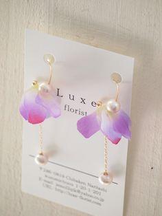 フェミニン紫陽花チェーンピアス