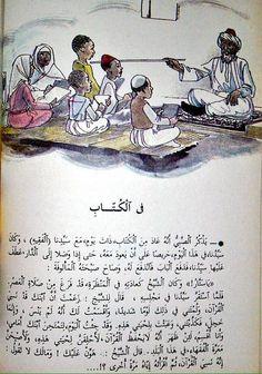 في الكتّاب Arabic Lessons, Arabic Language, Learning Arabic, Arabic Love Quotes, Reading Material, Kids Reading, Kids Education, Short Stories, Books To Read