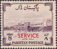 Pakistan 1955 Official SERVICE SG O64 Fine Mint SG O64 Scott O59 Other Commonwealth Stamps Here