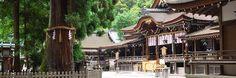 大神神社 (一宮)