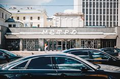 This is Moskau - Photography by Andy Gawlowski Photo Series, Street View, Photography, Pictures, Moscow, Russia, Travel Report, Travel, Photograph