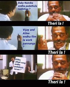 70 Best Tamil Memes Images Memes Comedy Memes Tamil Comedy Memes
