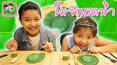 บลอกโพสตใหม: Popular Right Now - Thailand : โมจหยดนำ Kyo Roll En (เกยวโรลเอน) พฟลม นองฟวส... http://ift.tt/2cQmq5O