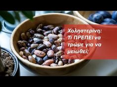 Health Fitness, Breakfast, Youtube, Food, Morning Coffee, Essen, Meals, Fitness, Youtubers