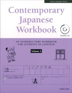 Contemporary Japanese Workbook, Volume 2 was created as a supplementary material for Contemporary Japanese: An Introductory Textbook for College Students. A workbook which is best used for reviewing and reinforcing the concepts and learning materials introduced in the textbook, it is also designed to function as a standalone comprehensive workbook.