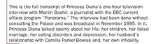 The full transcript of Princess Diana's 1995 interview with the BBC and Martin Bashir.