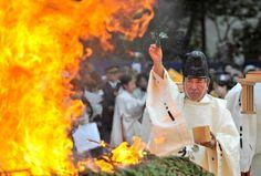 写真1:火焚祭