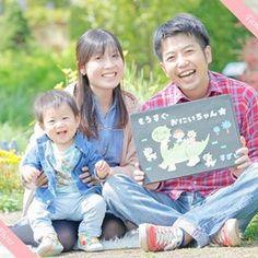【kids_tokei_photograph】さんのInstagramをピンしています。 《まもなく締め切り! 『KIDS-TOKEI Family Photo Spring 2017』 . これまでに『 Family Photo Spring』にご参加いただきましたモデルさんをピックアップ☆ . 新しい家族の誕生を心待ちにしている笑顔がとっても素敵(*^_^*) . 『KIDS-TOKEI Family Photo Spring 2017』では、0歳〜15歳のベビー&キッズモデルを大募集♡ . ご応募いただいた方の中から抽選で5名様にピクニックセットをプレゼント! そしてご参加いただいた方の中からグランプリに輝いたモデルさんご家族には旬の高級フルーツをプレゼント♪ . ご応募は2月12日(日)まで♪ お早めに~ . キッズ時計クラブでは、出演モデルを募集中! ✔トイザらス・ベビーザらス×KIDS-TOKEI vol.2  出演モデル ✔『映画プリキュアドリームスターズ!』×キッズ時計 出演モデル ✔FLOWER KIDS-TOKEI~sakura~ 出演モデル…