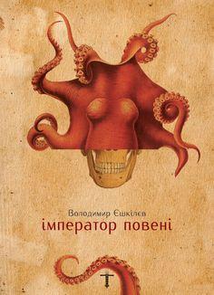 """Volodymyr Yeshkilyev's """"The Flood Emperor"""" by Eliash Strongowski"""