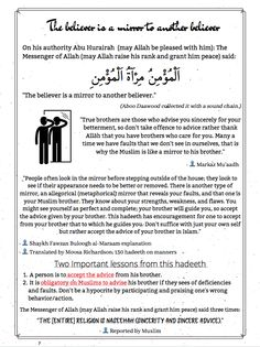 Learn Islam, Infographic, Believe, Peace, Sayings, Learning, Quotes, Quotations, Infographics