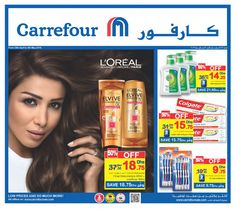 Lights, camera, fashion! Enjoy the very best beauty trend products at Carrefour at incredible prices with discounts up to 50%. Don't miss our ongoing amazi