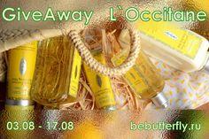 GiveAway: большой набор средств Вербена - Цитрус L`Occitane Verveine Agrumes