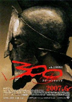 300 (2006) King Leonidas and a force of 300 men fight the Persians at Thermopylae in 480 B.C.  If you are looking fior a story or plot in this movie, do not waist your time... there isn't any (imdb: 7,7)  (*)