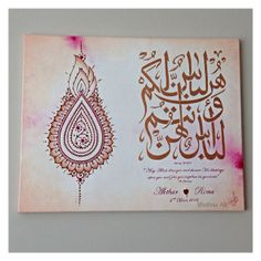Canvas Calligraphy Calligraphy Quotes Doodles, Islamic Calligraphy, Caligraphy, Calligraphy Art, Islamic Gifts, Islamic Art, Islamic Quotes, Canvas Designs, Paint Designs