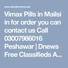 mans product vimax pills in pakistan buy now vimax pills in