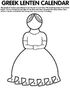 Greek Lenten Calendar coloring page