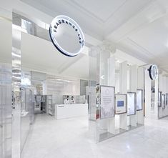 The Fragrance Lab at Selfridges in London