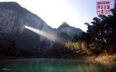 Getu in China - The Great Arch