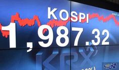 مؤشر كوسبي الكوري الجنوبي يفتتح تعاملاته بانخفاض…: مؤشر سوق الأوراق المالية الكوري الجنوبي يبلغ 2,003.41 بانخفاض 4.78 نقطة عند افتتاح.