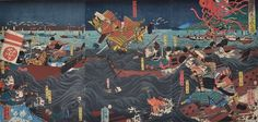 The sea battle of Dan-no-Ura was a crucial event that significantly decided the future of Japan for the next seven hundred years. The Minamoto and the Taira clans both held powerful backgrounds  as be ready for the upcoming domination. The end of the war was the suicide of giant mass and the painful process of falling down of an emperor as he and his family dropped into the sea. The miserable scene was recorded by the sea forever.(C. Yang)