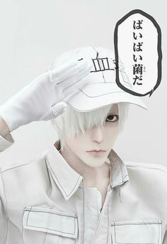 White Blood Cell cosplay Cells At Work Cosplay Anime, Cosplay Boy, Epic Cosplay, Cute Cosplay, Cosplay Makeup, Amazing Cosplay, Cosplay Outfits, Kawaii Cosplay, Cosplay Ideas