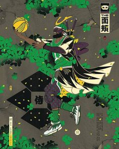 Illustration, Design & Art Direction by Andrew Archer of Melbourne, Australia. Creating innovative and original imagery for agencies, brands and people. Andrew Archer, Video Vintage, Samurai Artwork, Basketball Art, Basketball Pictures, Nba Wallpapers, Art Design, Japanese Art, Japanese Design