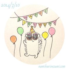 Birthday Doodle, Hedgehog Birthday, Baby Hedgehog, Doodle Drawings, Easy Drawings, Doodle Art, Hedgehog Illustration, Cute Illustration, Hedgehog Drawing