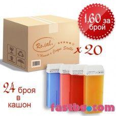 Пакет професионална Kола Mаска - 20 кашон х 24 ролона
