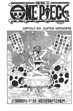 Read One Piece Chapter 212 : True Justice - Where To Read One Piece Manga OnlineIf you're a fan of anime and manga, then you definitely know One Piece. It's a Japanese manga series by Eiichiro Oda, a world-renowned manga writer and illust Read One Piece Manga, One Piece Chapter, Next Chapter, Online Manga, 20th Anniversary, Reading, Anime, Image, Cover
