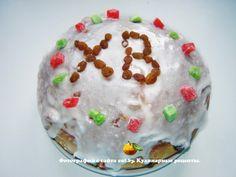 Пасхальный пирог(кулич) с изюмом и цукатами - рецепт, фото, как приготовить вкусно, быстро и просто   eat.by