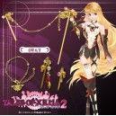 Tales Of Xillia 2 - Ornamental Hairpin (Mira) - Bandai-Namco Lalabit Market Limited Edition [Goods]
