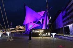 EXPO 2015 Padiglione Kuwait | www.romyspace.it