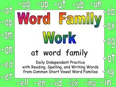 This FREE file has independent practice for the -at word family. It is designed to be used four days in a week, with an activity for each day. On Monday, students read the words and cut/glue the pictures to match. On Tuesday, they cut/glue letters to make words. On Wednesday, they write words from the word family, as well as 3 review words. On Thursday, they write words again and choose one word to use in a sentence. This resource is ready to copy and use tomorrow!!