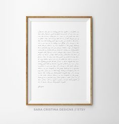 Excited to share this item from my shop: Custom Wedding Song Lyrics Poster, Custom made Song lyric print, Personalized Poster, Wedding Vows Print, Choose your own lyrics art poster Wedding Song Lyrics, Song Lyrics Art, Lyric Art, Wedding Songs, Our Wedding, Wedding Ideas, Garden Wedding, Art Prints Quotes, Quote Art