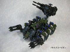 zoikino! - 改造ゾイド: バトルハンマー