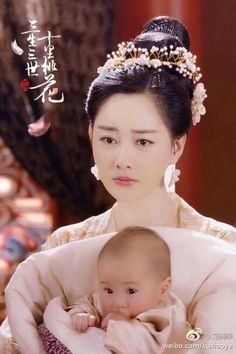 Liu Xiaoye Three Lives, Three Worlds, Ten Miles of Peach Blossoms 三生三世高清剧照 夜华 Eternal Love Drama, Chinese Movies, Scarlet Heart, Peach Blossoms, Historical Pictures, Hanfu, Traditional Outfits, Bella, Fairy Tales