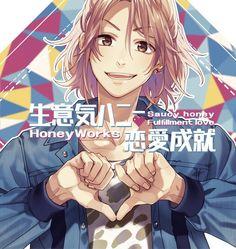 Koi, Honey Works, It Works, 2d Character, Character Design, Zutto Mae Kara, Avatar Couple, Boy Art, Comic Book Covers