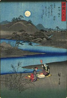 Ando Hiroshige - Six Tamagawa Rivers: No. One--Kimuta Tama River, Province of Settsu (1857)