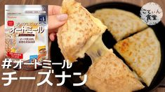 Bread, Ethnic Recipes, Youtube, Food, Breads, Hoods, Meals, Bakeries, Youtubers