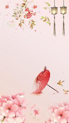 Japanese Blossom, Japanese Flowers, Japanese Art, Cute Wallpaper Backgrounds, Nature Wallpaper, Pink Background Images, Chinese Wallpaper, Watercolor Paintings For Beginners, Geisha Art