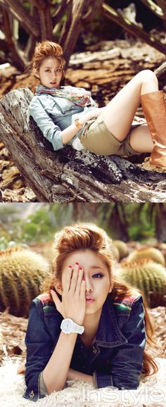 After School Uee - InStyle Magazine