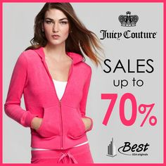 Φόρμες Juicy Couture