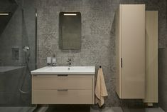 Bathroom Vanity - Hans Krug brings the latest in style, functionality and design through a comprehensive solution for the interior of your home. Double Vanity, Bathroom Vanities, Design, Vanity Bathroom, Double Sink Vanity