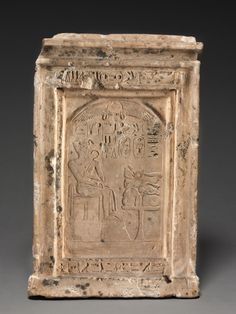 Domestic Shrine, c. 1479-1425 BC Egypt, Probably Theban area, New Kingdom, Dynasty 18, reign of Tutmosis III limestone, originally painted, Overall - h:42.40 w:27.40 d:9.00 cm (h:16 11/16 w:10 3/4 d:3 1/2 inches).  Cleveland Museum of Art