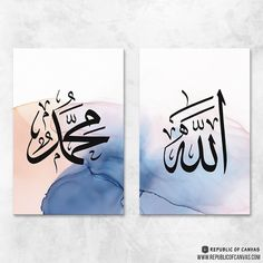 In the frames Arabic Calligraphy Art, Calligraphy Wallpaper, Calligraphy Alphabet, Diy Canvas Art, Painting Canvas, Canvas Artwork, Islamic Wall Art, Islamic Decor, Alphabet Art