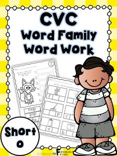 "Give your students extra practice with their CVC words with this ""Short o Word Family Word Work"" unit! This fun and engaging unit contains word work activities for the following short o word families: group 1-op, ox group 2-ob, ot group 3-od, og"