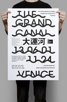 THE GRAND CANAL   Collateral Event of the 55th International Art Exhibition – La Biennale di Venezia Museo Diocesano, Sale espositive, Castello 4312, 30122 Venezia (VE) June 1st – November 24th, 2013