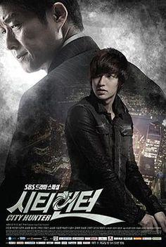 City Hunter, 시티헌터 / South Korean TV Series - k-drama - Korean drama - asian drama / Starring: Lee Min-ho, Park Min-young, Lee Joon-hyuk, Kim Sang-joong, Hwang Sun-hee, Goo Ha-ra, Chun Ho-jin / Action, Romance, Thriller