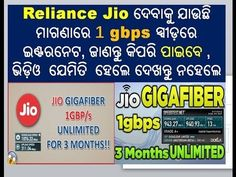 how to get RELIANCE JIO FIBRE CONNECTION | 100 GB free | 100 Mbps | JioF...